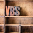 VBS Concept Wooden Letterpress Theme — Stock Photo #73135559