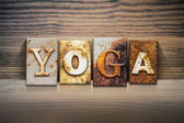 Tema di yoga concetto dello scritto tipografico — Foto Stock