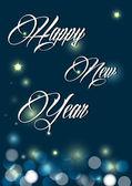 新的一年背景 — 图库矢量图片