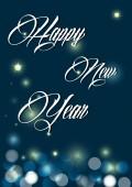 New year background — Cтоковый вектор