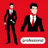 Professional business men — Stock Vector