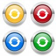 Buttons with arrow icons — Stock Vector #57579379