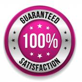 Satisfaction badge with silver border — Stock Vector
