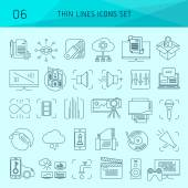 Set of thin line web icons — Stock Vector