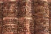 The Qutab Minar in New Dehli India — Stock Photo