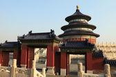 świątynia nieba w pekinie — Zdjęcie stockowe