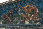The 9 Dragon Wall in Datong China — Stock Photo
