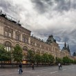 State Department Store in Moscow — Stock Photo #51908865
