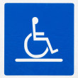 Reserved parking sign for handicapped — Stock Photo #56050291