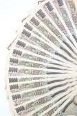 Japanese yen notes — Stock Photo