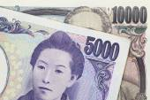 Japanese currency yen bank notes — Stock Photo