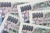Japanese currency yen banknotes — Stock Photo