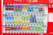 Automat na nápoje — Stock fotografie