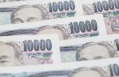 Japanese yen notes — Stock Photo