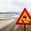 Warning traffic sign for wet roads — Stock Photo #52174787