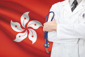 Concept of national healthcare system - Hong Kong — Stock Photo