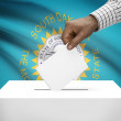 Voting concept - Ballot box with US state flag on background - South Dakota — Stock Photo #62469433