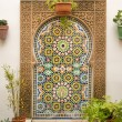 Spanish fountain — Stock Photo #76466939