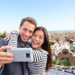 Couple talking selfie in Park Guell — Stock Photo #52887177