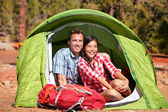 Couple in tent happy in romance — Stock fotografie