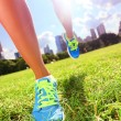 Shoes of woman athlete — Stock Photo #54893237