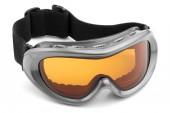 Ski goggles — Stock Photo
