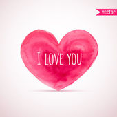 Vector watercolor heart for Valentine's day designs — Stock Vector