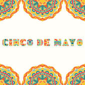 Cinco De Mayo Card With Bright Mexican Border — Stock Vector