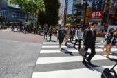 Tokyo, Japan — Stock Photo