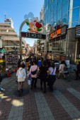 Tokyo, Japan — Stockfoto