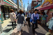 Harajuku area in Tokyo, Japan — Stock Photo