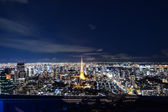 View of Tokyo Tower from Roppongi Hills In Tokyo, Japan — Stock Photo