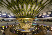 Abu Dhabi International Airport — Stock Photo
