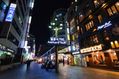 Avenue of Youth in Seoul at night — Stock Photo