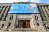 Funny giant  billboard in the building in Seoul — Stock Photo