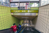 Entrance to metro station in Gangnam District, Seoul — 图库照片