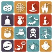 Halloween flat icons. Vector set. — Stock Vector #51987385