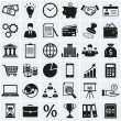 Business and finance icons. Vector set. — Stock Vector #53468079