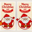 Christmas banners with Santa Claus. Vector set. — Stock Vector #56005577