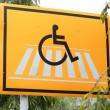 A signage for disable in the park — Stock Photo #55335745