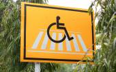 A signage for disable in the park — Foto de Stock