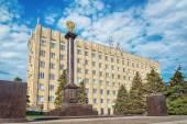 Taganrog town hall — Stock Photo