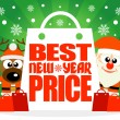 Best New Year Price card with deer and Santa — Stock Vector #58575521
