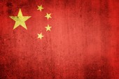 National flag of China. Grungy effect. — Stock Photo