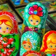 Traditional Russian toys for children - nested doll dolls. — Stock Photo #57639001