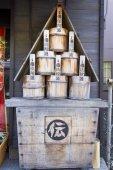 Japanese wood ninepins — Stock Photo