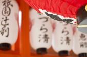 Shinto balloons — Fotografia Stock