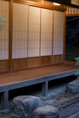 Japanese traditional home — Stock Photo