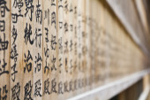 Japanese shinto letters — Stock Photo