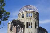 广岛圆顶 — 图库照片